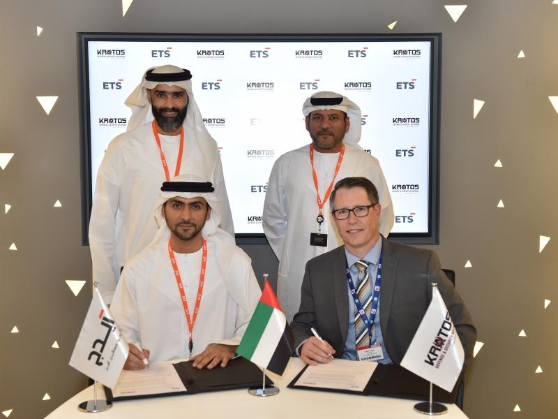 الإمارات للخدمات التقنية - شركاء مع حلول الدفاع والأمن من كراتوس لتقديم خدمات الأهداف الجوية للقوات المسلحة عبر المنطقة